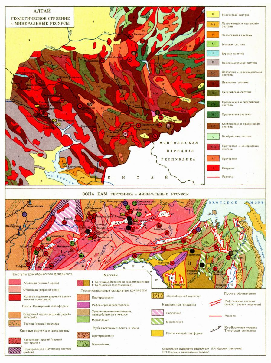 (Map) the geological structure of the Altai